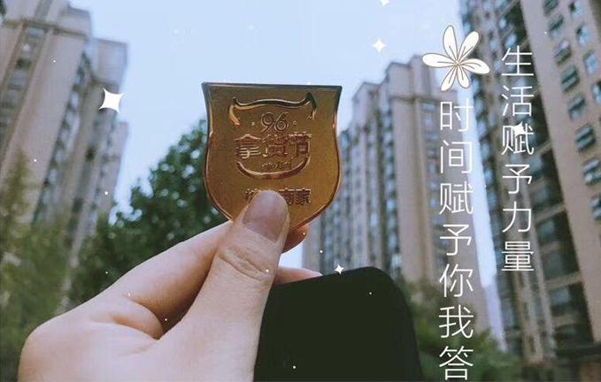 热烈祝贺佰草汇荣获9.6拿货节核心商家称号!